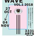 『イラストレーション ウェーブVOL.1 2018』3331 Arts Chiyoda