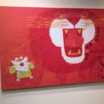 吉祥寺美術館『柿本幸造の絵本の世界』
