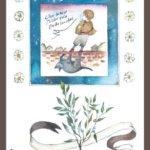 銀座『タカハシカエ』さん、春の予感を飾るちいさな個展