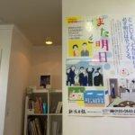 成城学園前cafe gallery Quo vadis『丹下京子&MJルーキーズ展』へ