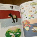 「MJイラストレーションズブック2020」発売中です!