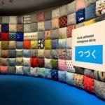 『ミナ ペルホネン/皆川明つづく』東京都現代美術館へ行きました。