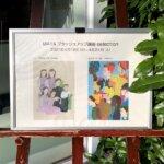 いしざきなおこ展 『OTMA』外苑前のギャラリーハウスMAYAへ