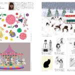 「MJイラストレーションズブック2021」発売中です