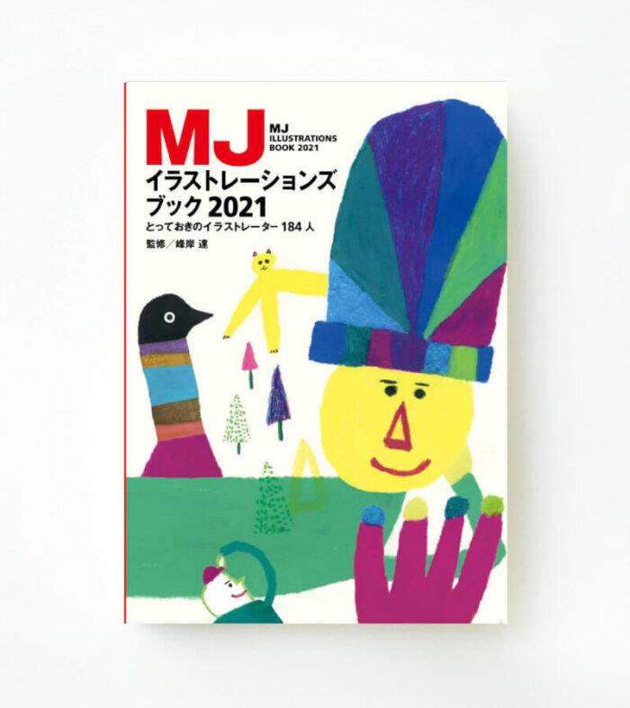 MJ2021